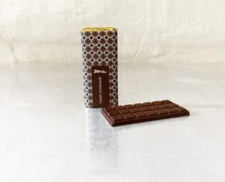 KleineTafel_Dunkleschokolade_Tafel_52